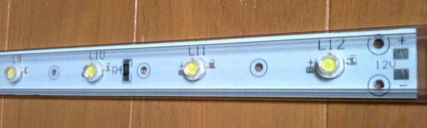 秋月電子通商で売られている棒状のLEDライト