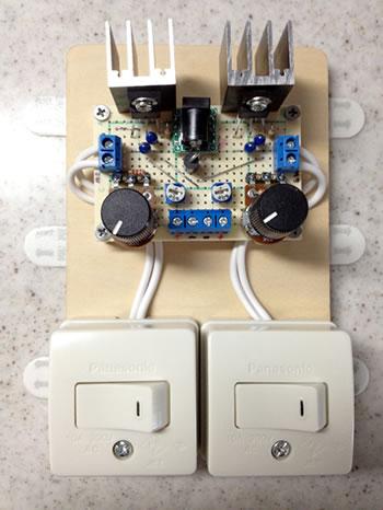 LEDライト用の自作調光器①