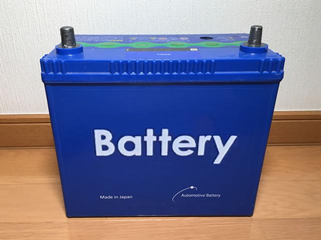 自動車のバッテリー交換のしかた
