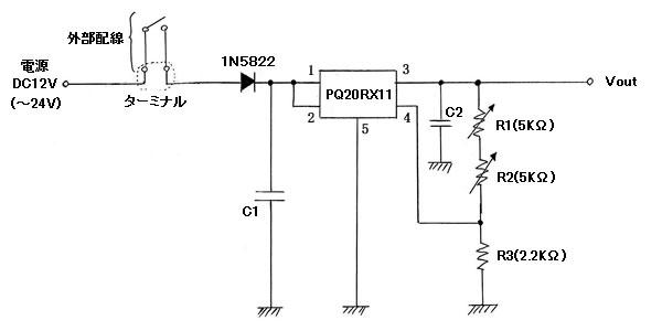 低損失可変レギュレータ PQ20RX11 を使用したLED自作調光器の回路図