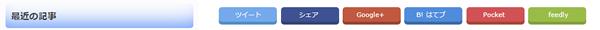 Google Crome での表示色