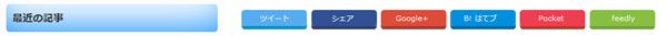 Firefox での表示色