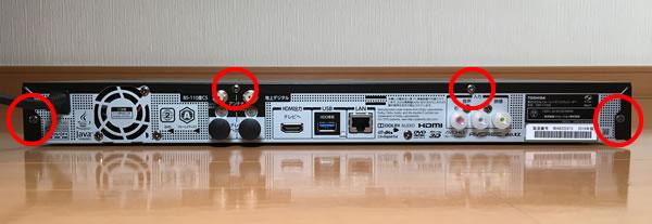 東芝ブルーレイレコーダー DBR-T1008 分解①