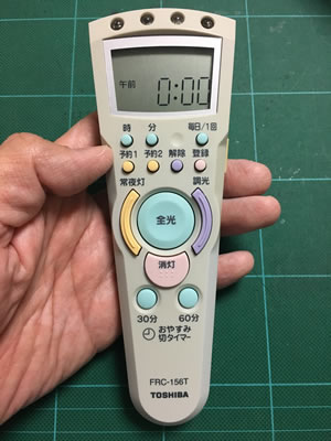 シーリングライトのリモコン修理 (TOSHIBA FRC-156T 全景)