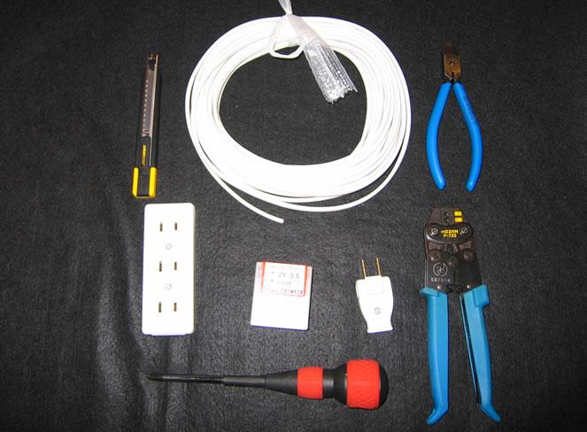 電源タップの作り方(材料と道具)
