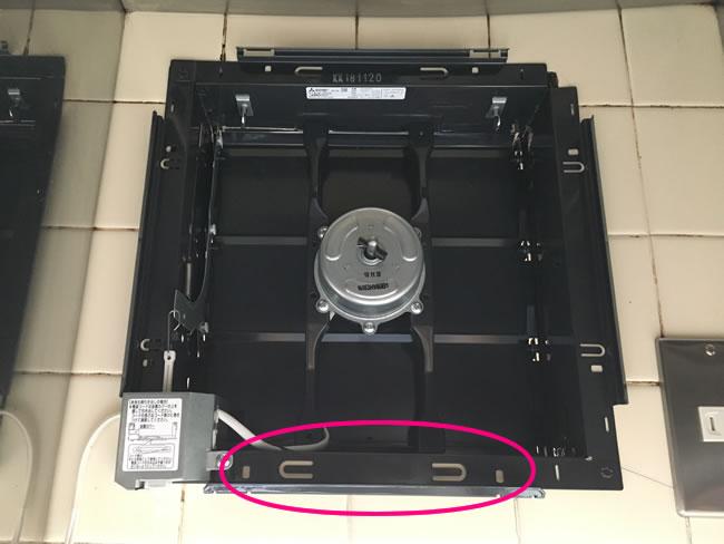 キッチン換気扇取付⑥