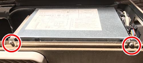 エアコン修理(電子基板のボックスを外す①)