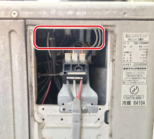 エアコン修理(パーツの経年劣化状況)