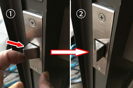 TOSTEM(トステム) QDC-18 ラッチ箱錠 の不具合
