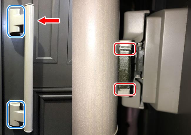 TOSTEM(トステム) ドアハンドル ネジカバーの外し方