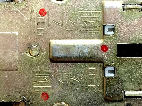 TOSTEM(トステム) QDC-18 ラッチ箱錠の屋外側