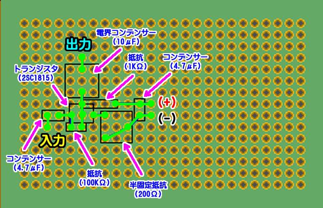ゲイン微調整用マイクアンプ 基板裏面の配線図
