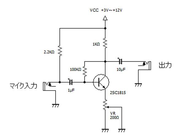 ゲイン微調整用マイクアンプ 参考にさせて頂いた元の回路図