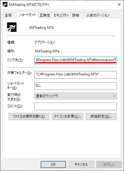 MT4のショートカット(元に戻す)