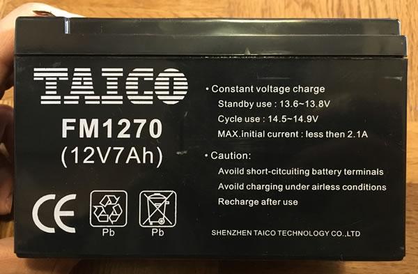 「まわしてチャージ充電丸Z」の内部の電池