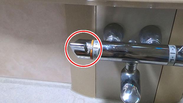 浴室の混合水栓、温度調整ハンドル